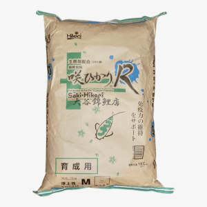 KoiHuis.nl-Saki-Hikari-R-Balance-15 kg